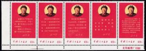 China. Mao Zedong Directives